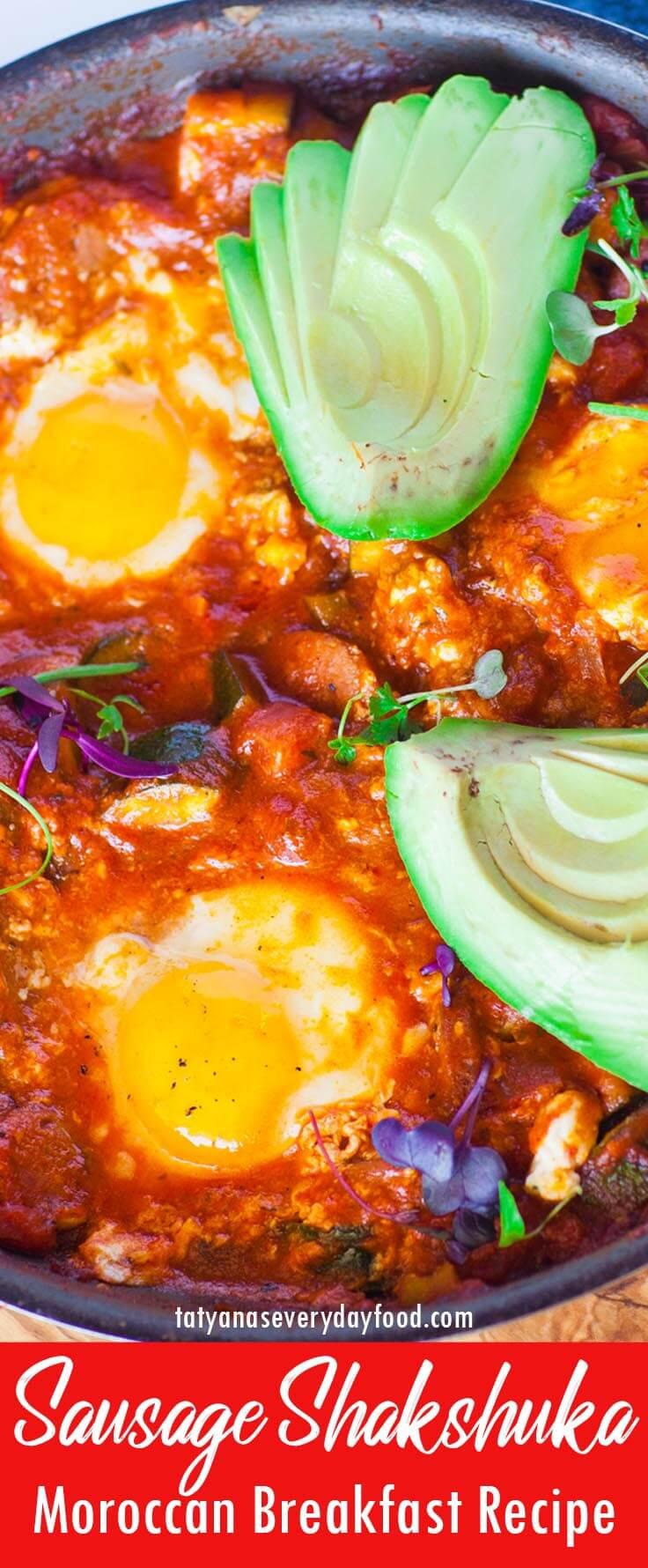 Veggie & Sausage Shakshuka video recipe