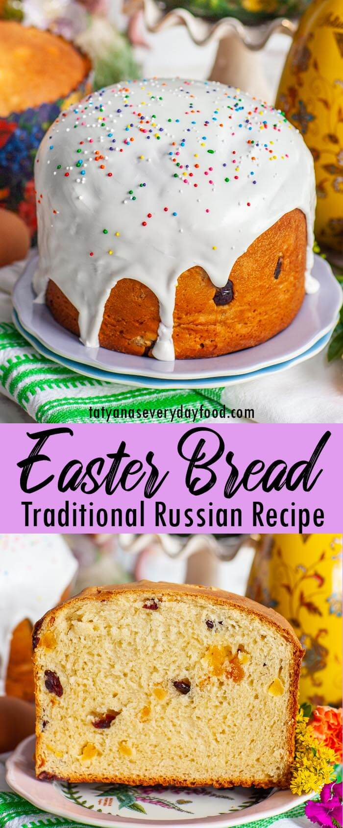 The Best Russian Easter Bread video recipe